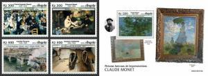 Z08 IMPERF ANG190110ab ANGOLA 2019 Impressionist Paintings MNH ** Postfrisch