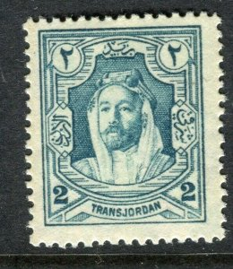 TRANS-JORDAN; 1930s early Emir issue Mint hinged 2m. value