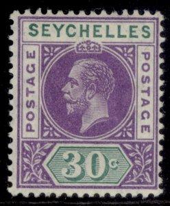SEYCHELLES GV SG77, 30c violet & green, LH MINT. Cat £16.