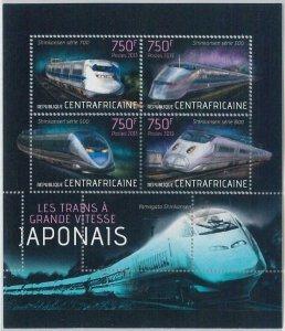 873 - CENTRAL AFRICAN R. - ERROR - MISSPERF stamp sheet  2013 JAPANESE TRAINS
