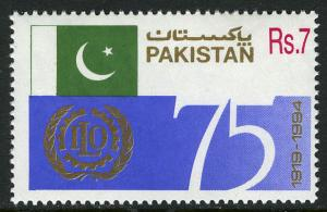 Pakistan 800, MNH. ILO, 75th anniv. 1994
