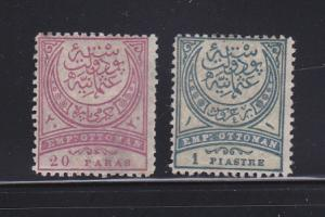 Turkey 88-89 MNG Crescent and Inscription