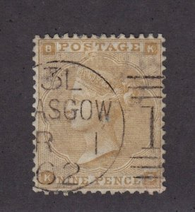 GB Scott # 40 VF used neat cancel with nice color cv $ 400 ! see pic !
