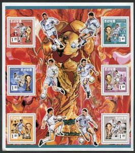 North Korea Scott# 3399a Soccer sheet  mint never hinged