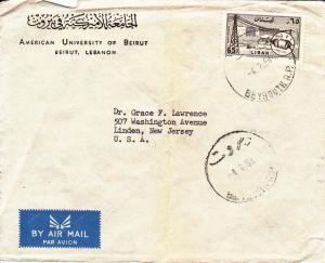 Lebanon, 1958 cover mailed to the U.S.