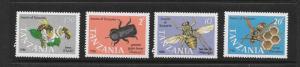 INSECTS - TANZANIA #364-7  MNH
