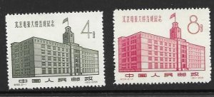 china (PRC( 372-73  1958 set 2  mint NG as issued