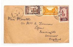 Morocco Taza Haut Cover Somerset GB {samwells-covers} PTS 1926 AH16