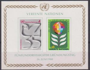UN Vienna #14  MNH VF (ST828L)