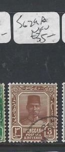 MALAYA TRENGGANU  (P0502B)  SULTAN 3 C  SG  29A    VFU