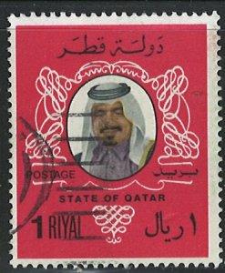 Bahrain Scott 551 Used!