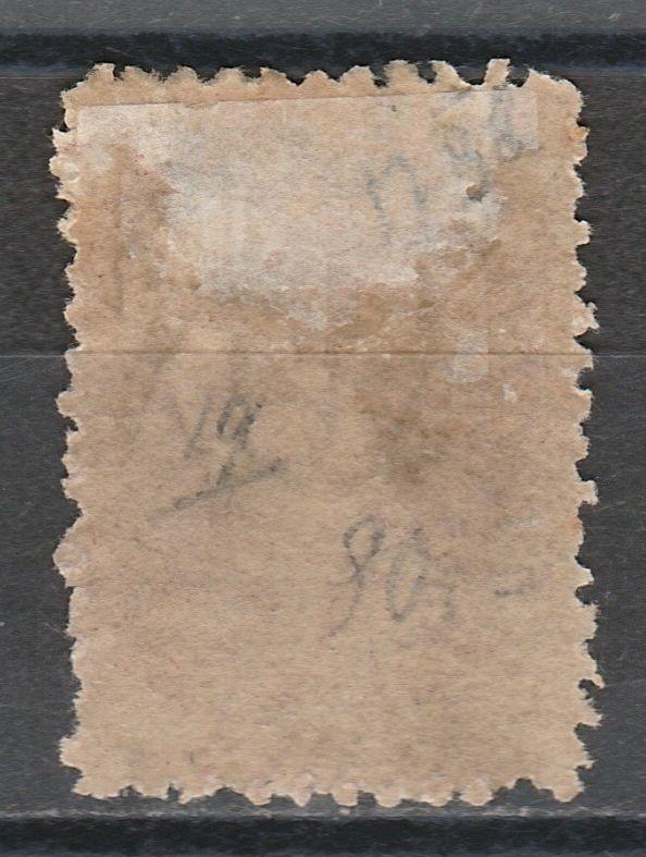 TASMANIA 1863 QV CHALON 6D PERF 12 REDDISH MAUVE