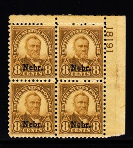 #677 Plate block  VF NH! Free certified shipping.