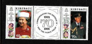 Kiribati-Sc#572a-Unused NH strip-QEII-Prince Philip-Birthdays-1991-