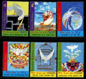UNITED NATIONS Sc# NY 918-9 GE 462-3 VI 385-6  2006 My Dream for Peace MNH