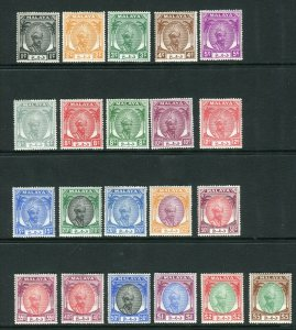 PAHANG-1950-56  A mounted mint set of 21 Sg 53-73