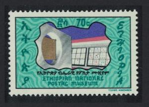 Ethiopia Opening of National Postal Museum 70c SG#937