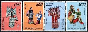 China #1655-8 MNH CV $13.35 (X9551)
