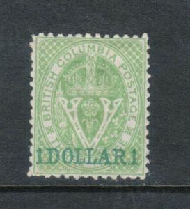 British Columbia #18 Extra Fine Mint Full Original Gum Hinged *With Certificate*