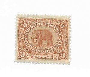 Sirmoor #11 MH - Stamp