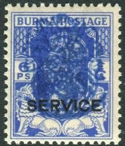 JAPANESE OCCUPATION OF BURMA-1942 6p Bright Blue.  An unmounted mint Sg J34