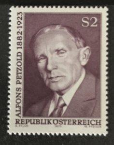 Austria 1973 #939, MNH, CV $.35