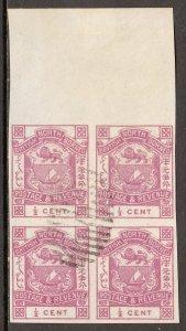 North Borneo - Scott #35 - Used - Imperf blk/4 - SCV $27.00