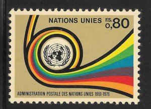 United Nations Mint Never Hinged  [9398]