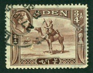 Aden 1939 #17 U SCV (2018)=$1.40