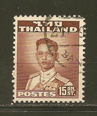 Thailand Siam 277 King Used