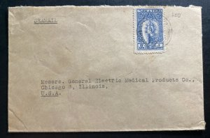 1930s Bangkok Thailand Seamail Commercial Cover To Chicago IL USA