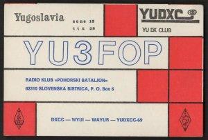 QSL CARD Yugoslavia,YU3FOP,Drago,Pohorski Bataljon, Slovenska,Bistrica(Q4500)