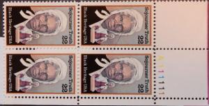 2203 22c Sojourner Truth, Plate Block