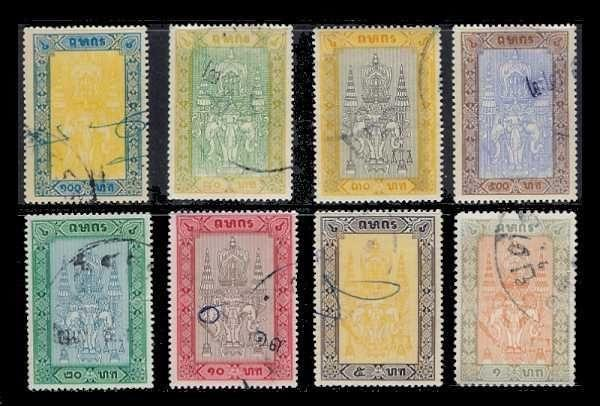Thailand 1935-53 Court Fee Revenues - 8 different
