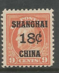 SHANGHAI  K9  MINT HINGED,   GUM DAMAGE,   OVERPRINTED IN BLK