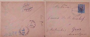 BULGARIA  TPO BAPHA-DOCHS B/S 1906 FROM SVOGUE B/S AUSTRIA