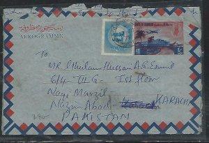 BAHRAIN  (PP2408B)   40F AEROGRAM+ STAMP SENT TO PAKISTAN 1975