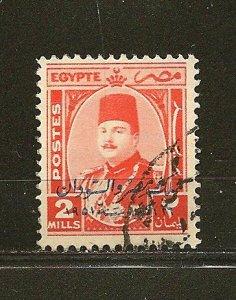 Egypt 300 King Farouk Overprint Used