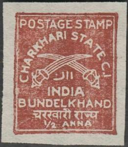 INDIAN STATE CHARKHARI ½a IMPERF LH MINT SG 35