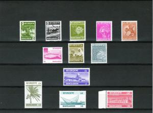 Bangladesh  1976-77 Definitive Set  (12)  MNH  Sc#95/106