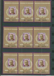 TRADE PRICE STAMPS COLOMBIA 1959 MINISTARY OF COMMUNICATIONS  UNMOUNTED MINT