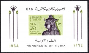 Egypt Sc# 655 MNH Souvenir Sheet 1964 Monuments of Nubia
