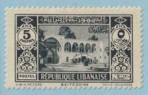 LEBANON 127  MINT HINGED OG * NO FAULTS EXTRA FINE !