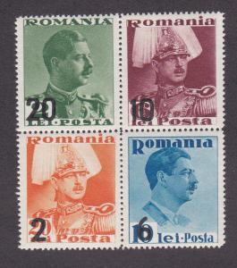 Romania # 469a-d, King Carol, Block of Four from Souvenir Sheet, NH