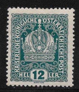 Austria Hinged [3729]