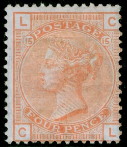 SG152, 4d vermilion plate 15, M MINT. Cat £3200. CL