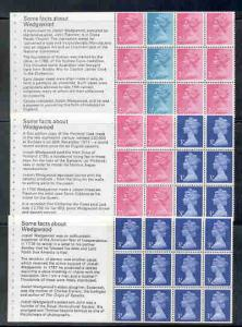 Great Britain ScMH34a, MH36d, MH36e Wedgwood bklt panes NH