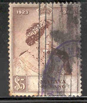 MALAYA PENANG 2 USED SILVER WEDDING ISSUE 1948