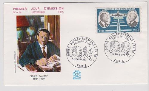 FRANCE STAMPS FDC -YEARS 1971 # LOT#A-16