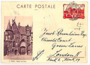 FRANCE Stationery Card Strasbourg Paris HOTEL D'SENS PPC 1935{samwells}BF90